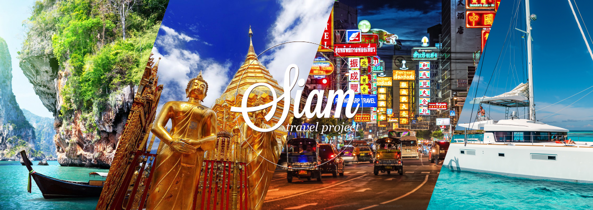 Siam Travel Project