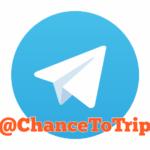 Читайте канал @ChanceToTrip в Telegram