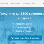 Compensair — получение компенсации при отмене/задержке рейса