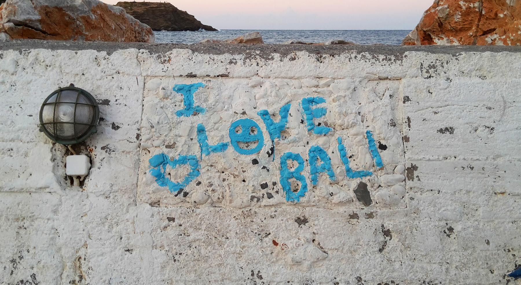 На пирсе. Бали, Крит, Греция | Елена Гежа
