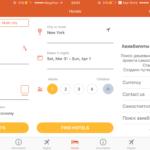 Наше мобильное приложение Travel для поиска дешевых авиабилетов и отелей