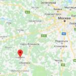 Древний Боровск. Твердость характера и единства духа