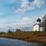 К истокам княгини Ольги или О чем расскажет земля словенов