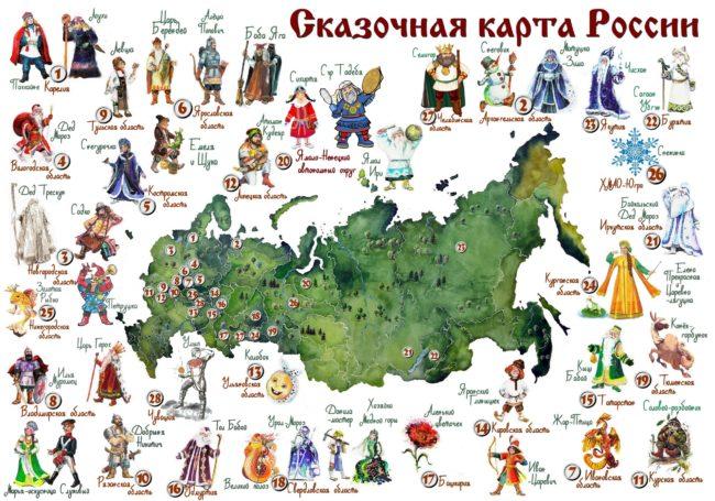 Сказочная карта России | Алексей Козловский